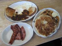 Nick's Breakfast