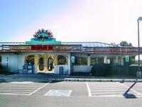 River City Diner, Richmond