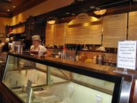 Leopold\'s Ice Cream Shop, Savannah