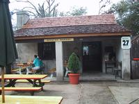 The Spanish Bakery, St Augustine